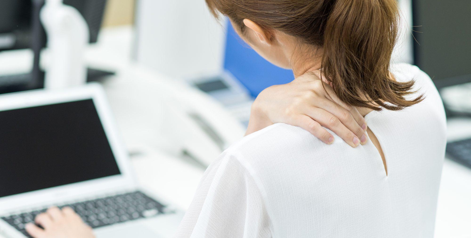 肩の痛み|新潟市中央区の接骨院